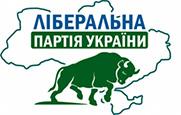 Либеральная партия Украины