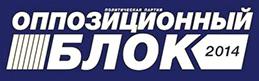 oppblok-electioncomua