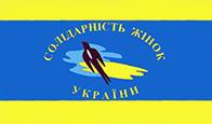 Партия Солидарность Женщин Украины